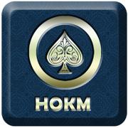 Hokm - حکم