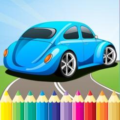 çocuklar Için ücretsiz Klasik Araba Boyama Kitabı Ve çizim Araçları