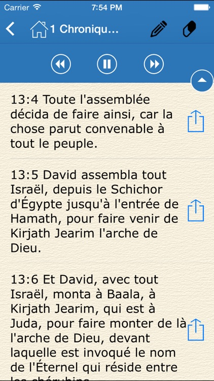 Audio Bible in French (La Sainte Bible en Français par Louis Segond) screenshot-3