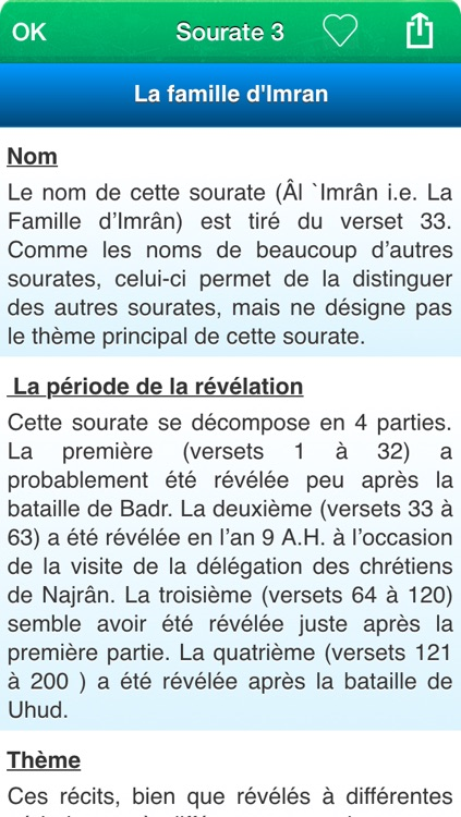 Coran Tajwid et Tafsir Audio mp3 en Français, en Arabe et en Transcription Phonétique (Lite) - القران الكريم تجويد screenshot-3