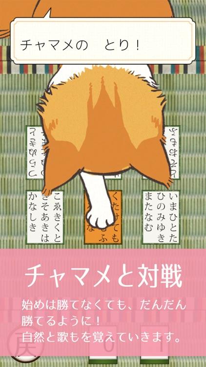 Hyakunin Isshu FirstKaruta Free