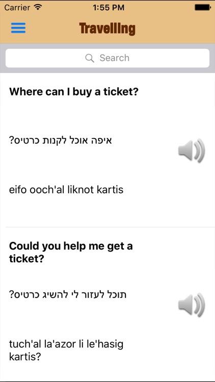 How to Study Hebrew - Learn to speak a new language by Mai Ha Ngoc Nhu