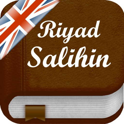 Riyad As-Salihin in English and Arabic - +2000 Hadiths and Ayas of the Quran - رياض الصالحين