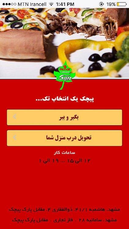 Pichakfood