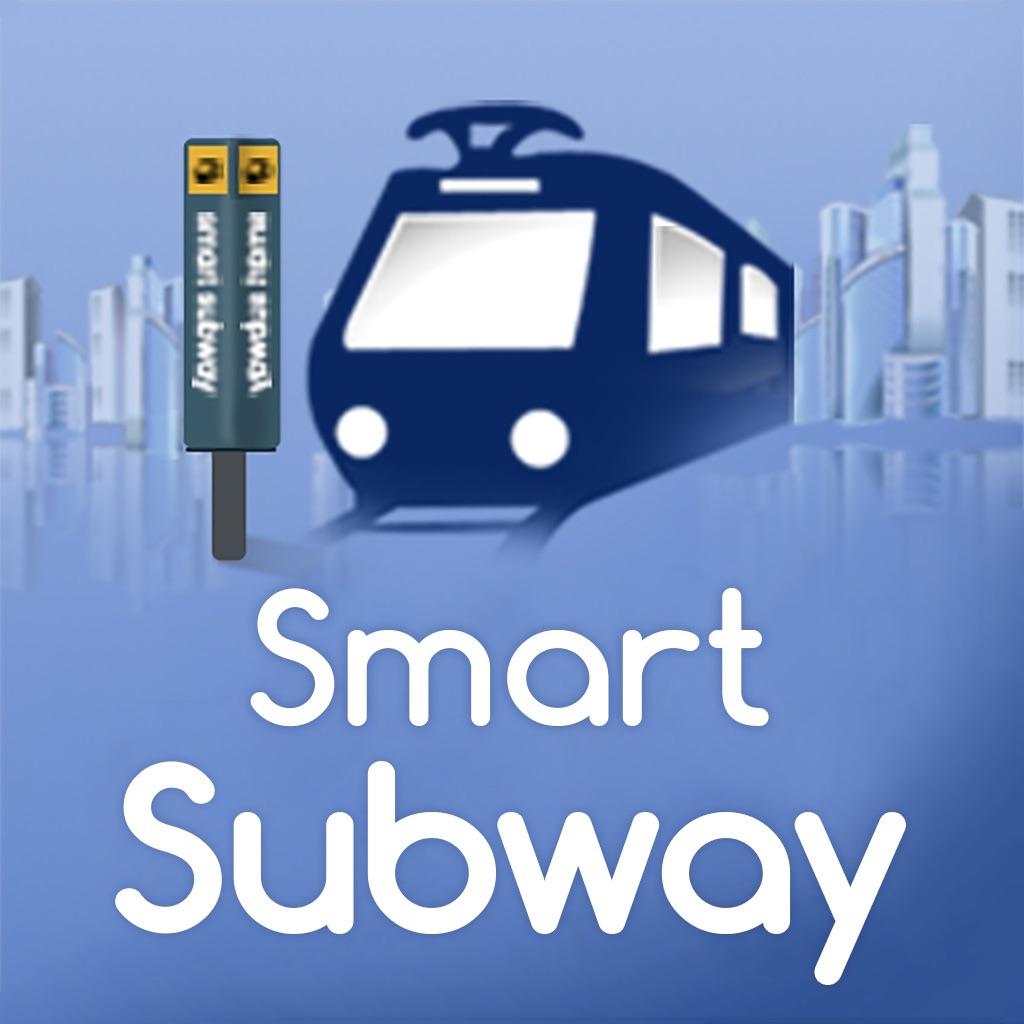 스마트 지하철 (필수어플)