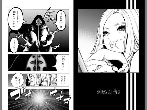 佐藤健太郎の魔法少女サイト 5を...