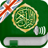 Quran Tajweed Audio mp3 in English, in Arabic and in Phonetic Transcription