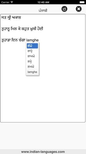 Punjabi on the App Store