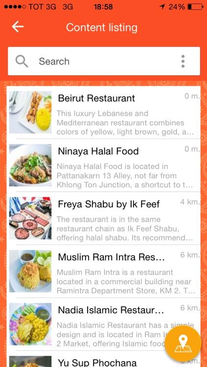 Indian Food in Thailand screenshot-3