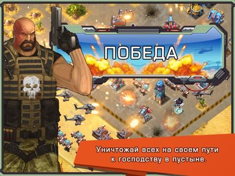 Игра Iron Desert - Fire Storm