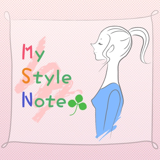 MyStyleNote 女性のための体型診断アプリ