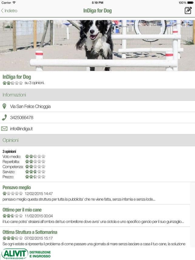 myPetWorld Screenshot