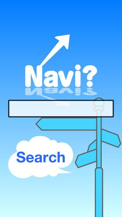 Navi screenshot-0