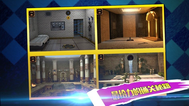 密室逃脱:100个房间之六埃及探险 screenshot-4