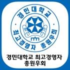 경민대학교 최고경영자 총원우회 icon