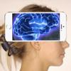 脑袋扫描神器-猜你想什么