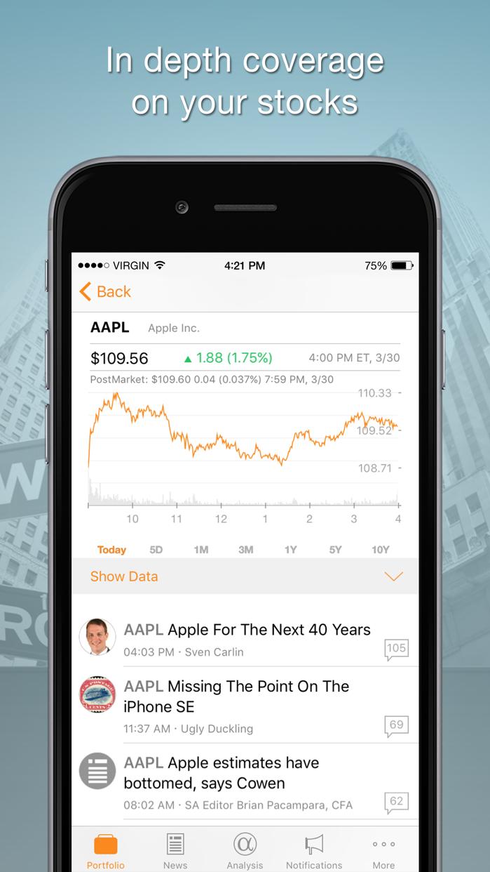 Seeking Alpha Portfolio Screenshot