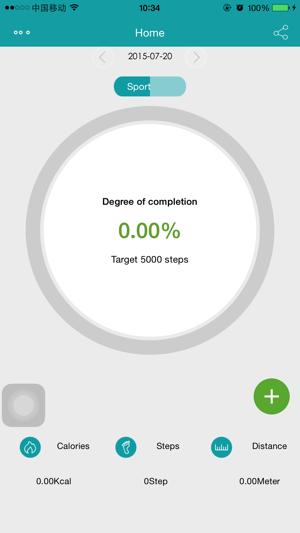 Fundo Wear on the App Store