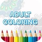 Erwachsenen-Malbuch - Farben Kostenlose Mandala Therapie Druck Entlastung Seiten icon