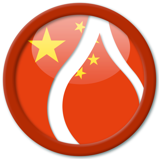 Learn Cantonese - Instant Immersion