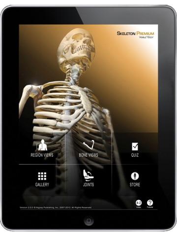 For Organizations - 2016 Skeleton Premiumのおすすめ画像2