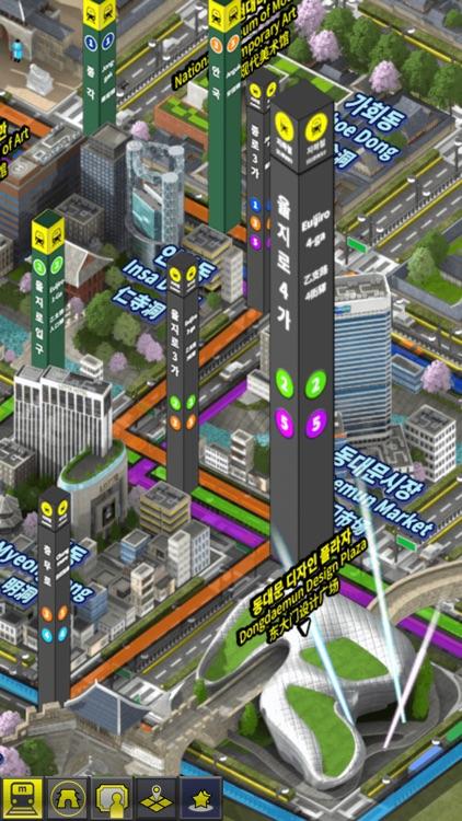 City Tour - Seoul Castle <서울 도성 여행> screenshot-3