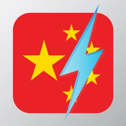 Learn Cantonese - Free WordPower