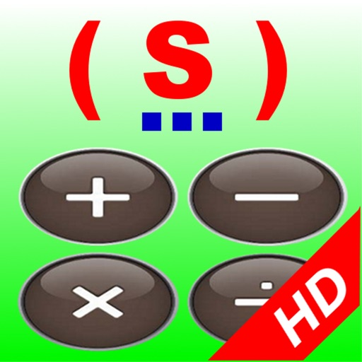 Super Calculator HD with history record