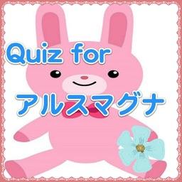 Quiz For Ikon By Yoshiko Sakamoto