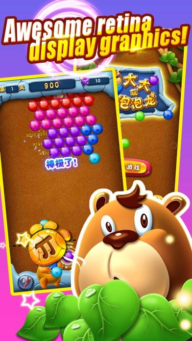 Bears Playing Bubble screenshot four