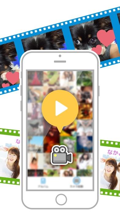 MixCamera for MixChannel -動画文字入れ/動画編集/動画作成/動画加工 -ミックスカメラスクリーンショット1
