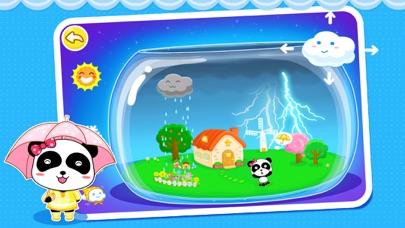 気象現象認識 -BabyBusのおすすめ画像3