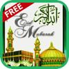 Eid Mubarak & Hari Raya Aidil Fitri Greeting Cards