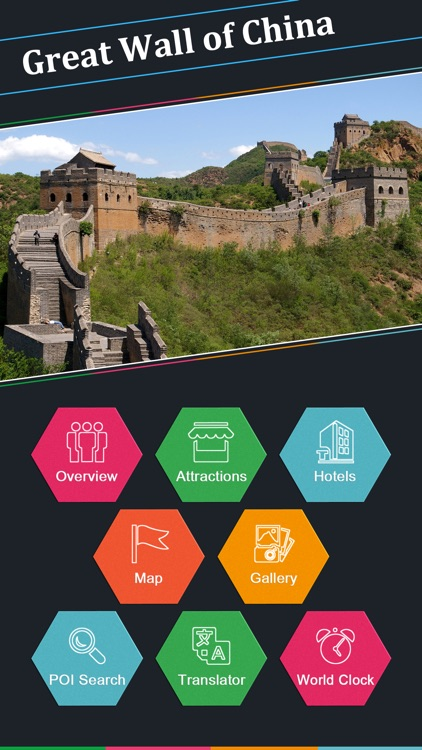 Great Wall of China Tourist Guide