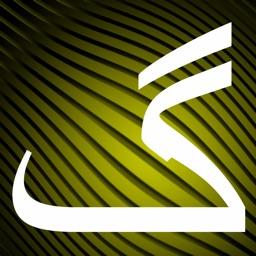 Urdu (Alphabet) Flash Cards