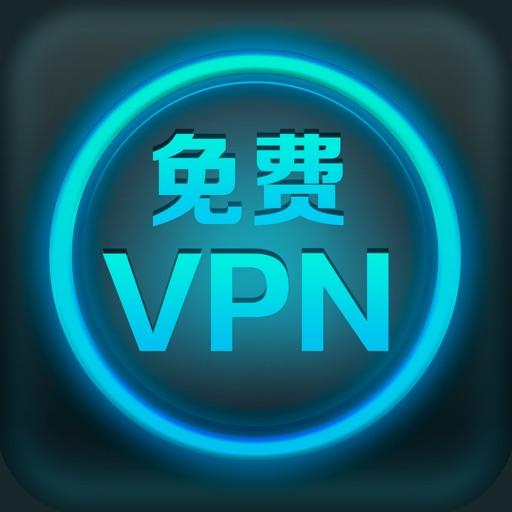 VPN Artifact HD