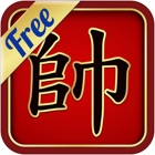 Chinese Chess for iPad icon