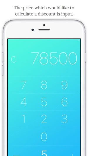 discount sale price calculator on the app store