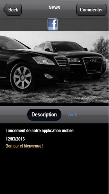 DS Car screenshot-2