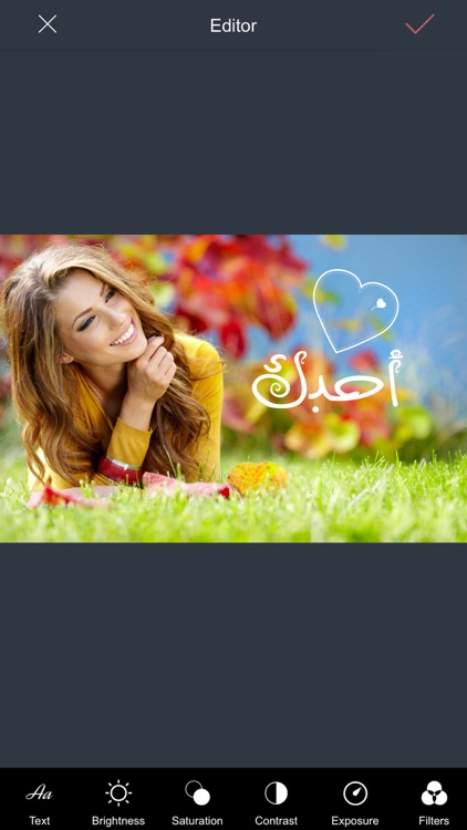 Medad : Persian and Arabic texts with great fonts