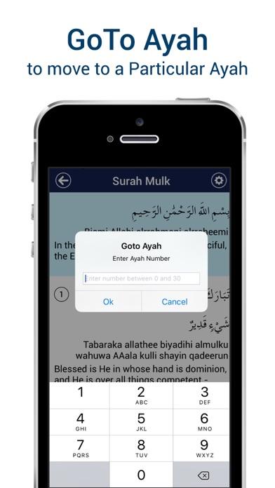 Surah Mulk - Heart Touching MP3 Recitation of Surah Al-Mulk with