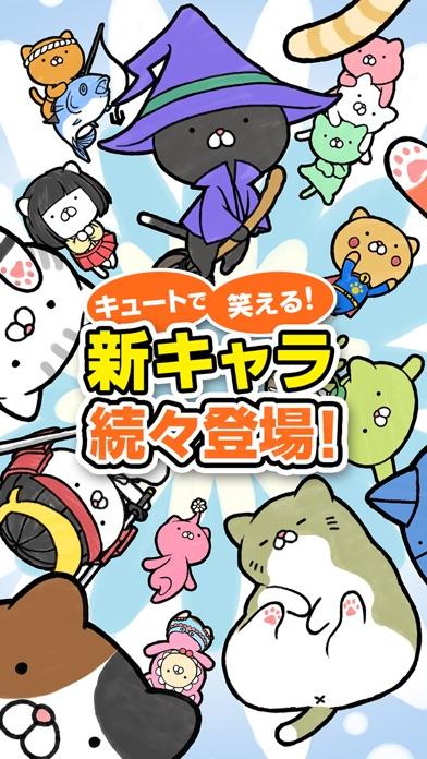 にゃんこモンスター紹介画像2