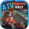ATV Sand Drag Race