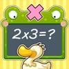 儿童乘法练习 (3-8岁数学算术教育-小黄鸭早教系列)