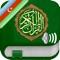 Quran Audio mp3 Tajweed in Azerbaijani, in Arabic and in Phonetics (Lite) - Azərbaycan və ərəb Quran