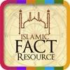 Islamic Fact Resource
