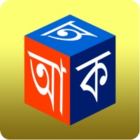 Codes for Barnoparichay - Learn Bengali Alphabet Hack