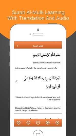 Surah mulk arabic text pdf free download