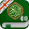 Quran Tajweed Audio mp3 in English, in Arabic and in Phonetic Transcription (Lite)