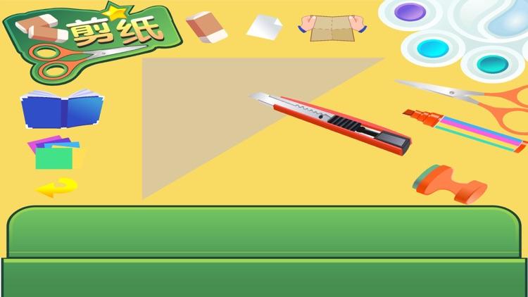 Paper Cutting-New screenshot-3